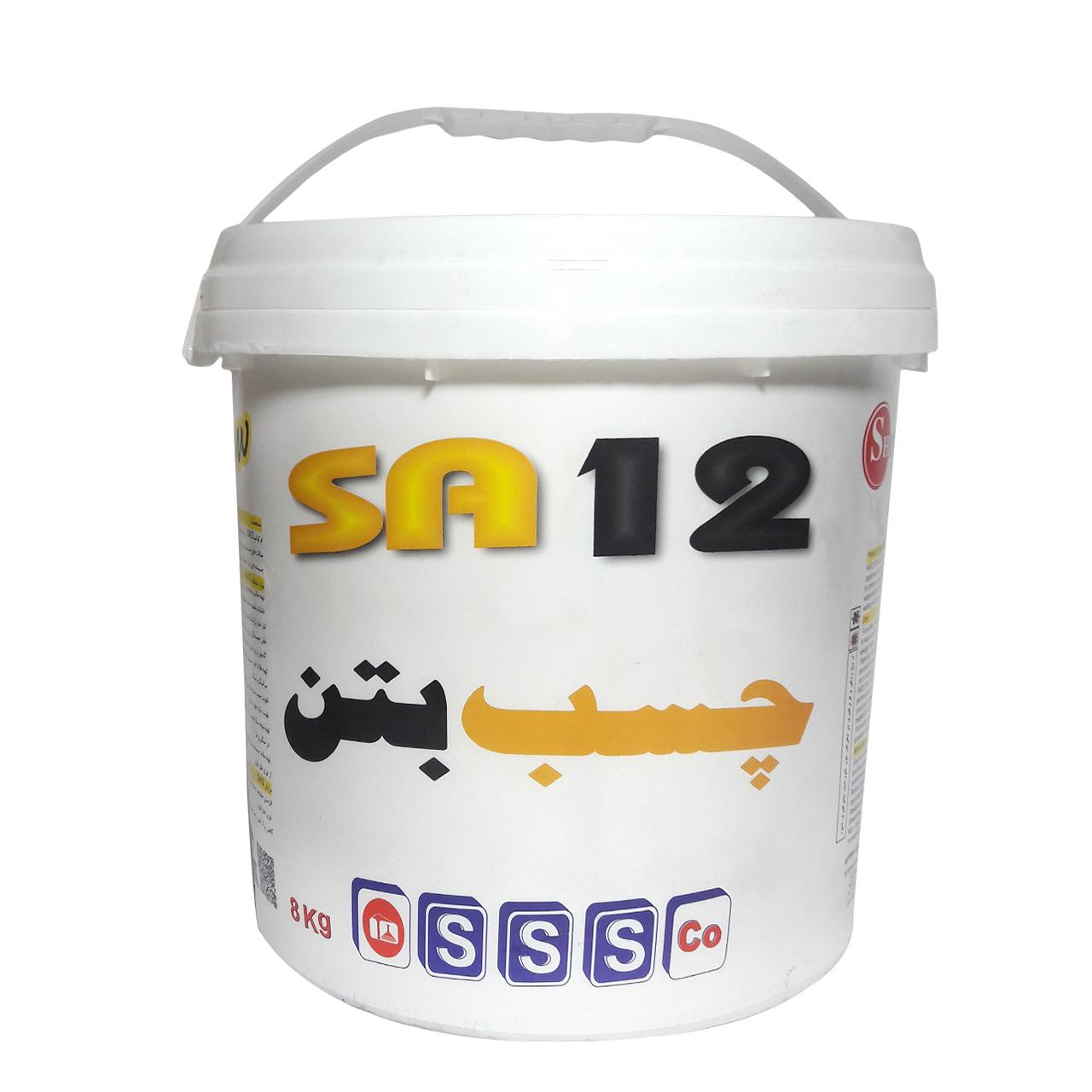 چسب بتن شیمی ساختمان مدل SA12 وزن 8 کیلو گرم