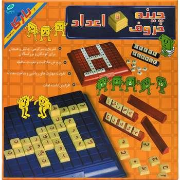 بازی آموزشی صنایع آموزشی مدل چینه حروف و اعداد کد 3115