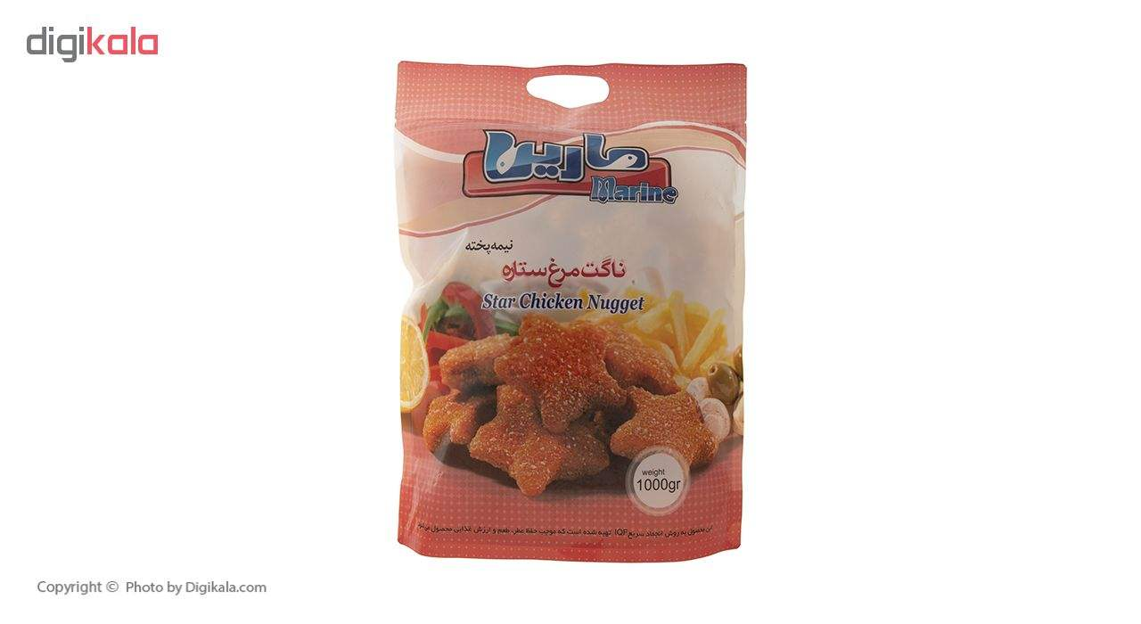 ناگت مرغ ستاره مارین - 1 کیلوگرم main 1 1