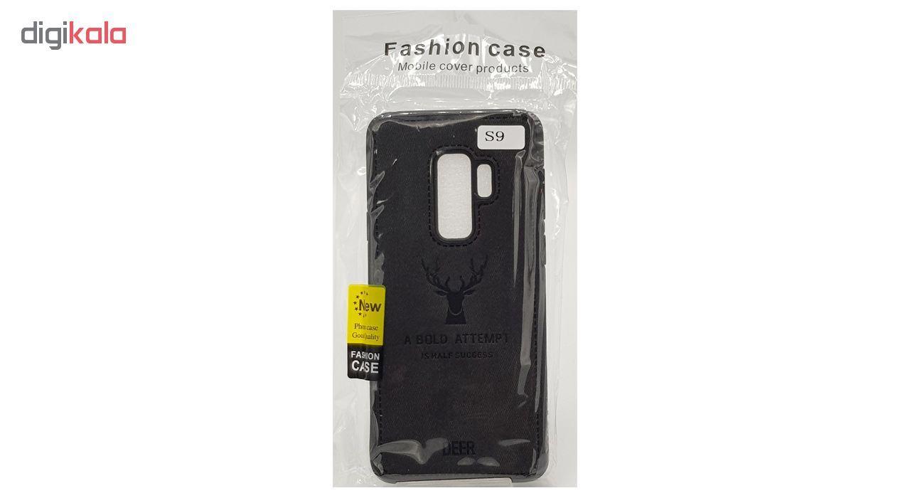 کاور مدل Deer مناسب برای گوشی موبایل سامسونگ Galaxy S9 main 1 4