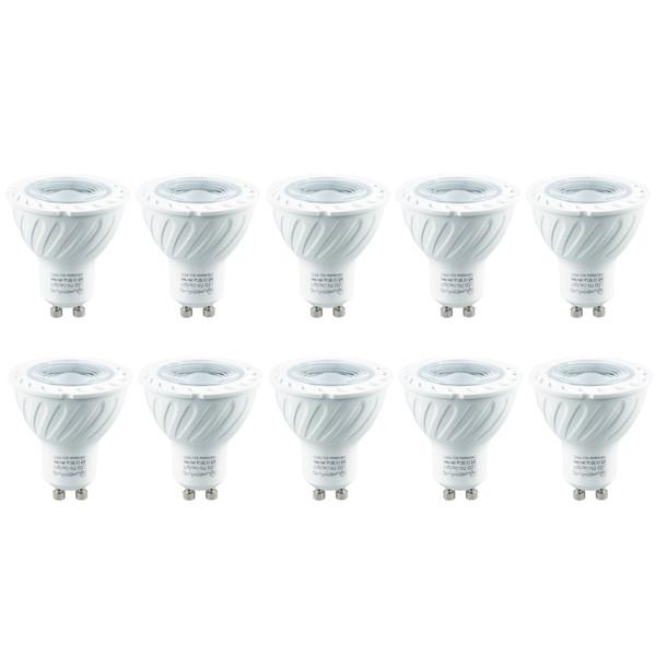 لامپ هالوژن ال ای دی 7 وات پارس شعاع توس مدل H7W پایه GU10 بسته 10 عددی