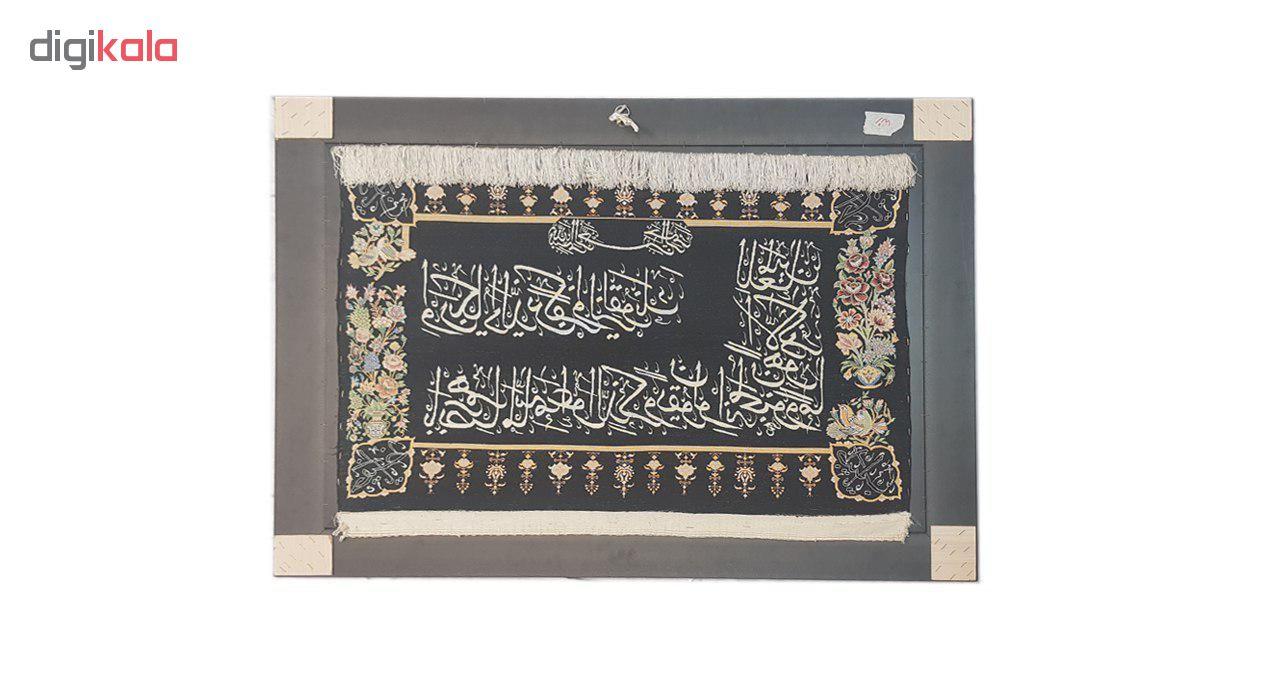 تابلو فرش دستبافت طرح وان یکاد کد 1105615