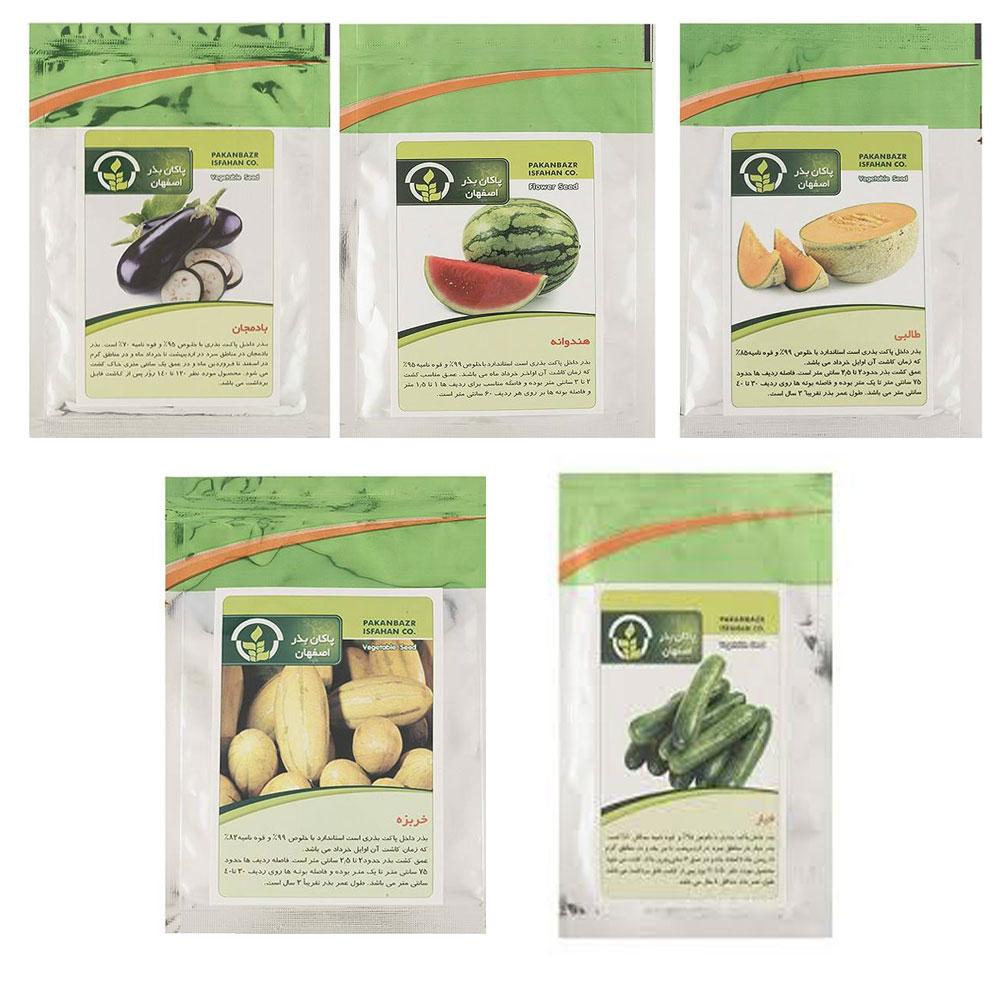 بذر سبزیجات پاکان بذر اصفهان مدل SP5-5 مجموعه 5 عددی