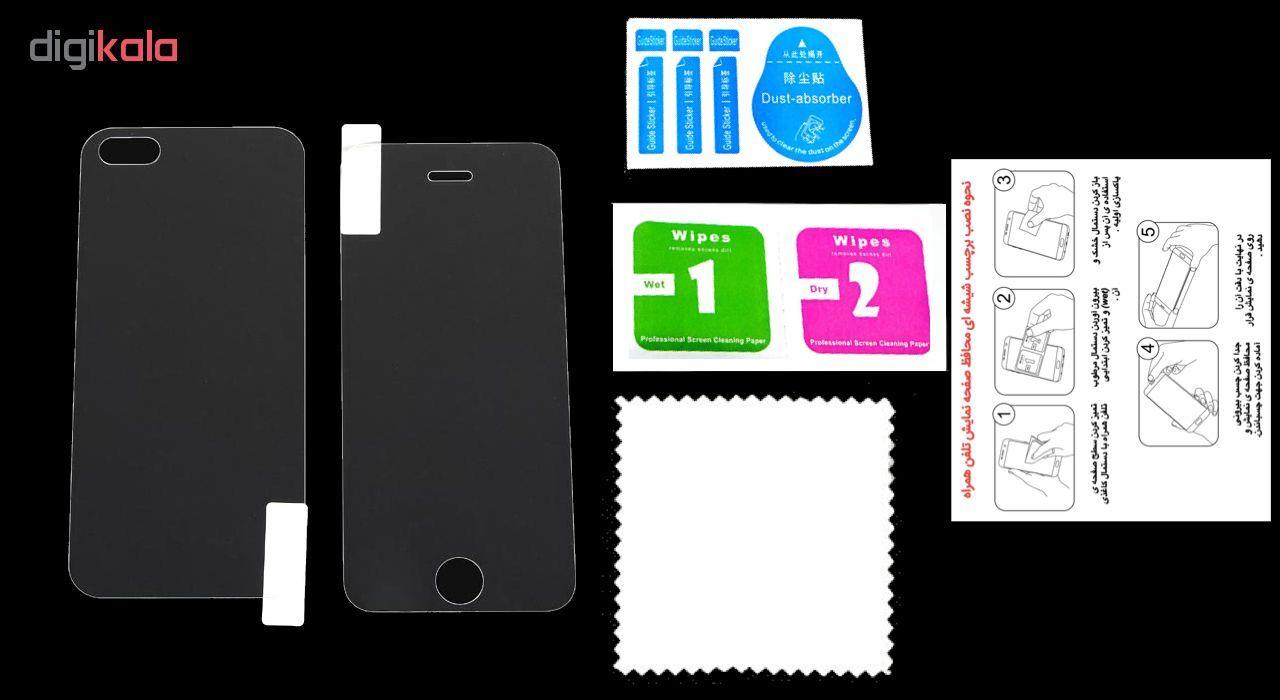 محافظ شیشه ای پشت و روی صفحه نمایش یونیفا گلس مدل Premium Tempered مناسب برای گوشی اپل آیفون iPhone 5/5c/se/5s main 1 1