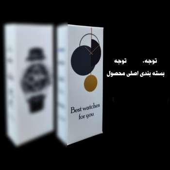 کتاب به خانه مردگان خوش آمدید اثر  آر. ال. استاین