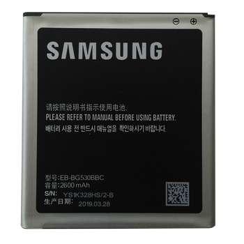 باتری موبایل  مدل EB-BG530BBC ظرفیت 2600 میلی آمپر ساعت مناسب برای گوشی موبایل سامسونگ J5 2015 /Grand Prime Plus/J3