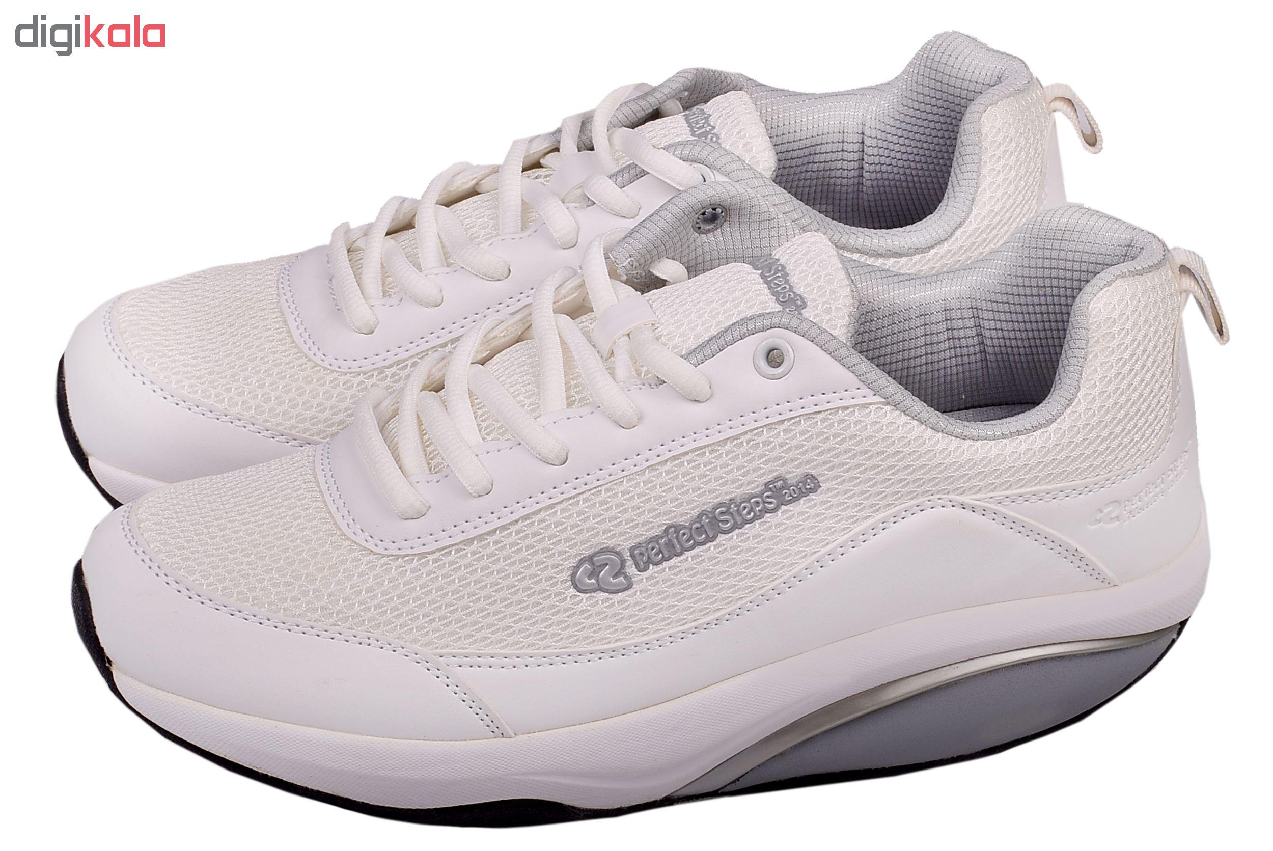 کفش مخصوص پیاده روی مردانه پرفکت استپس مدل آرمیس کد 1768 رنگ سفید