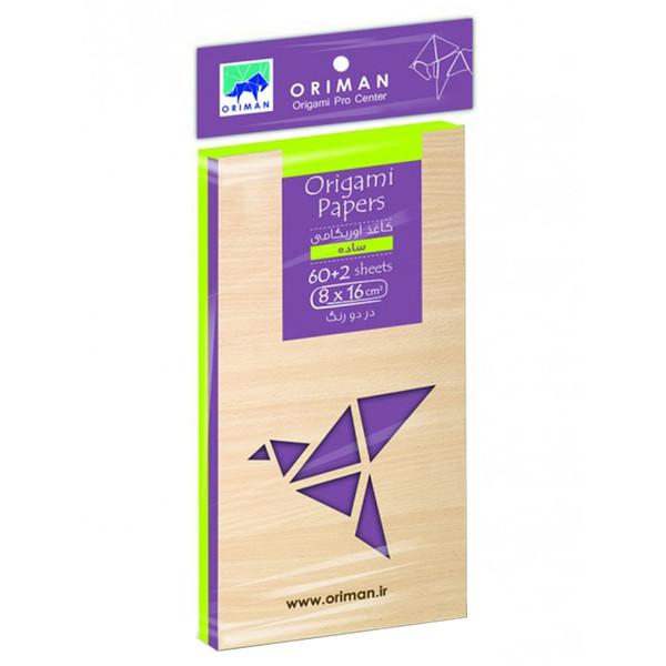 بسته کاغذ اوریگامی اوریمان مدل بنفش ساده
