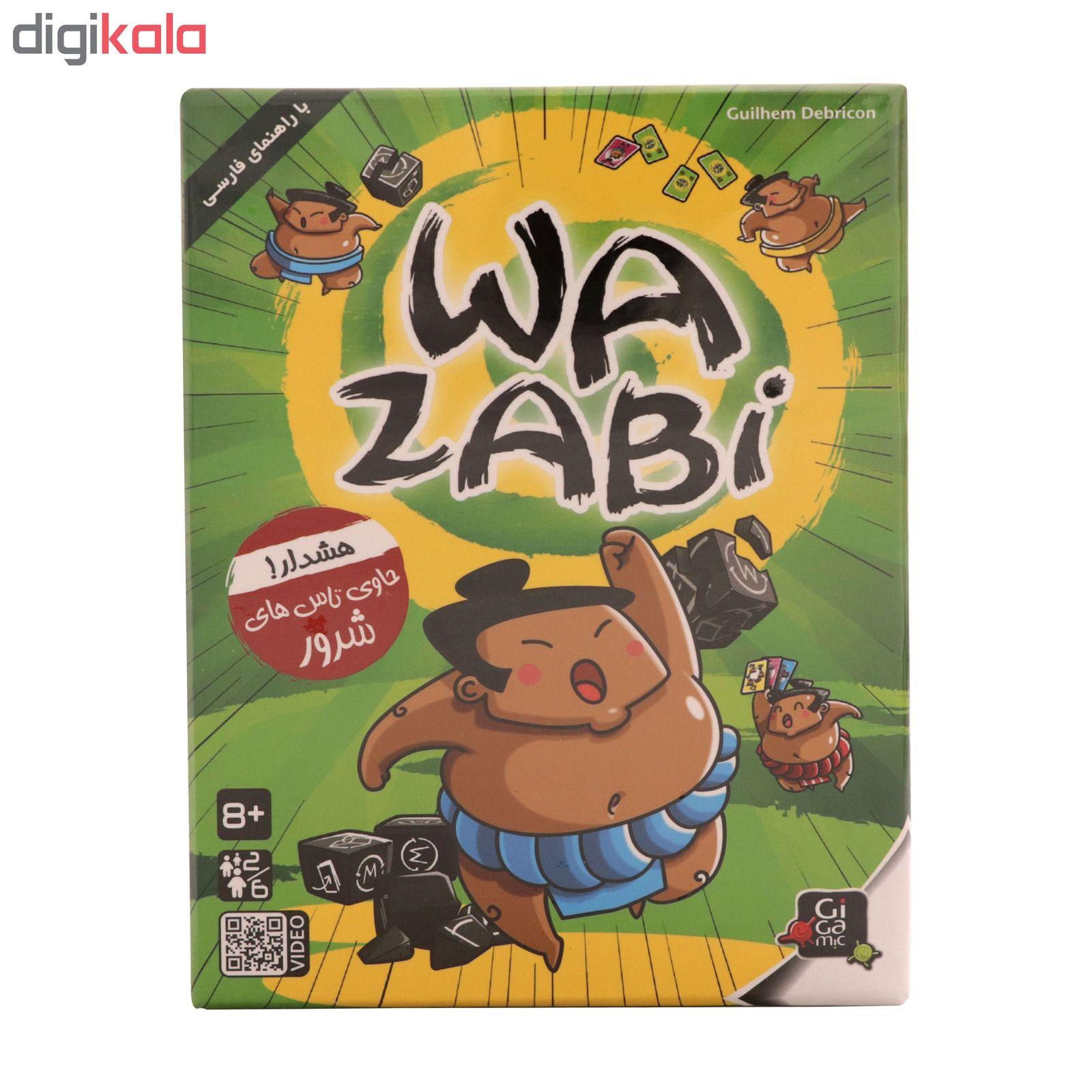 بازی فکری ژیگامیک مدل Wa Zabi
