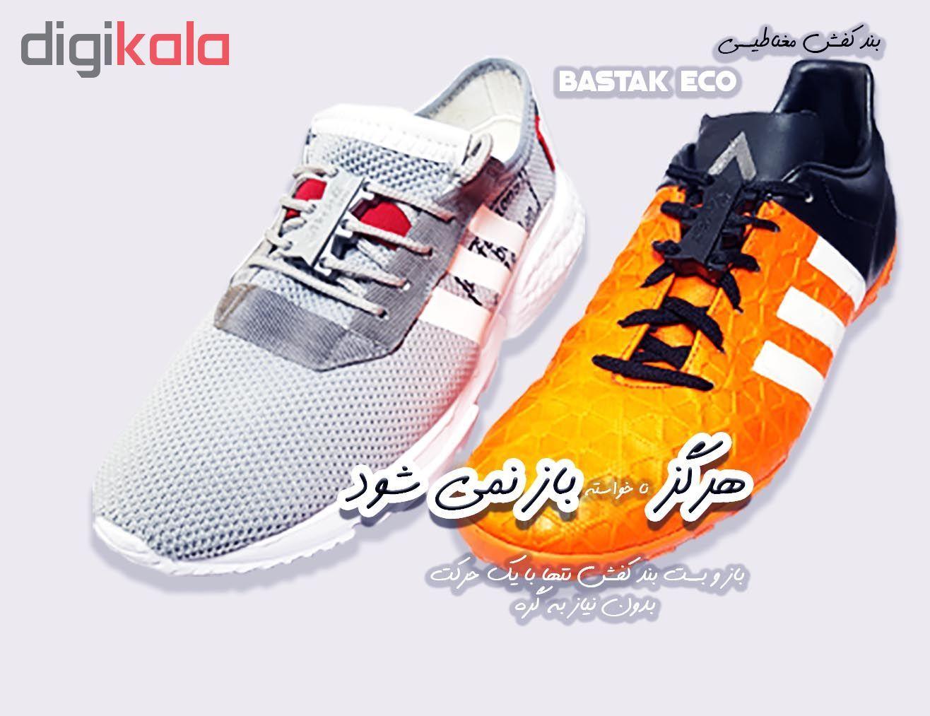بند کفش مغناطیسی بستاک مدل اِکو E112 رنگ قهوه ای main 1 7