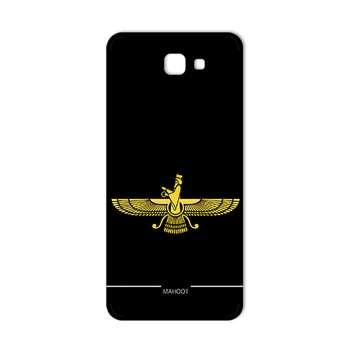 برچسب پوششی ماهوت طرح Farvahar مناسب برای گوشی موبایل سامسونگ Galaxy J5 Prime