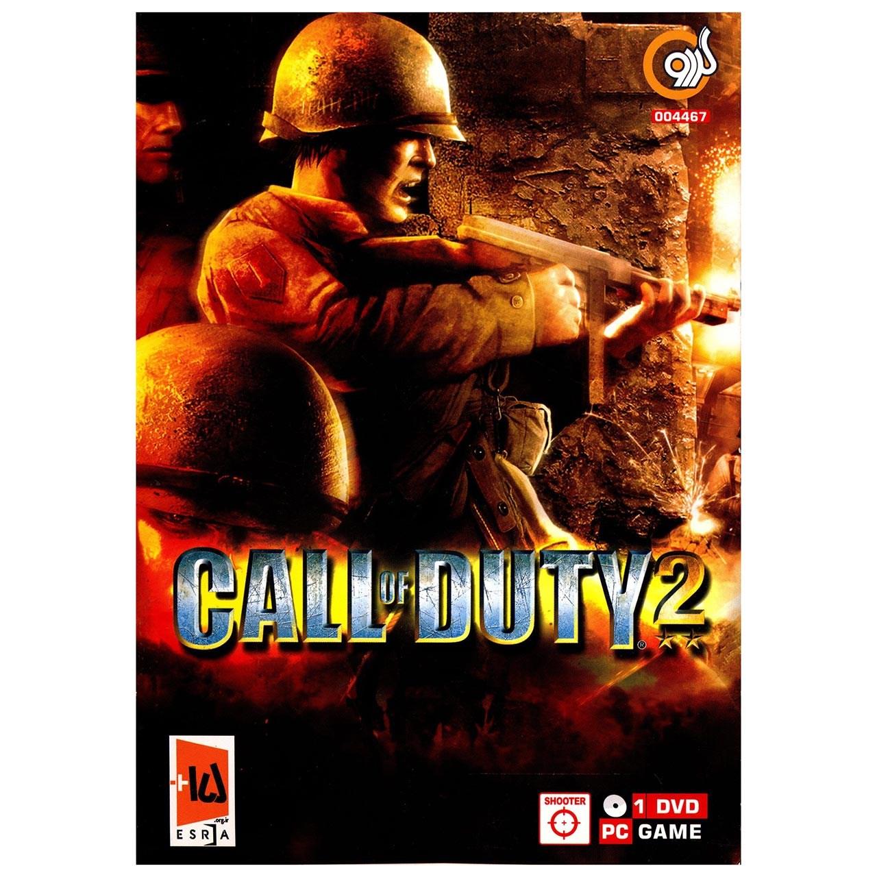 خرید اینترنتی بازی کامپیوتری Call of Duty 2 مخصوص PC اورجینال