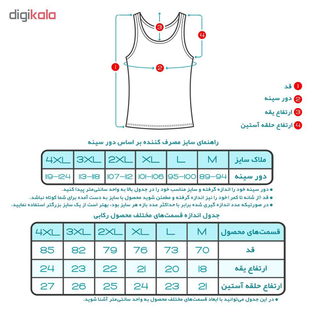زیرپوش مردانه کیان تن پوش مدل A Shirt Classic BN main 1 3