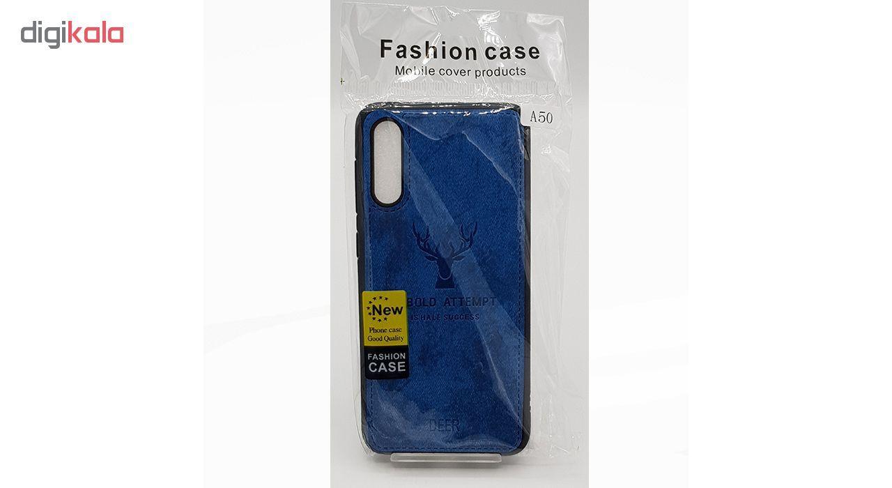 کاور مدل Deer مناسب برای گوشی موبایل سامسونگ Galaxy A50 main 1 4