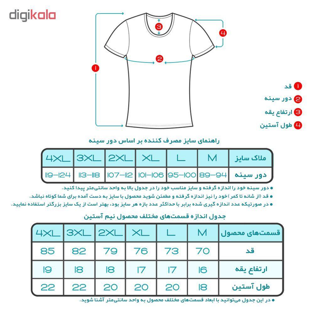 زیرپوش مردانه کیان تن پوش مدل U Neck Shirt Classic BC main 1 2