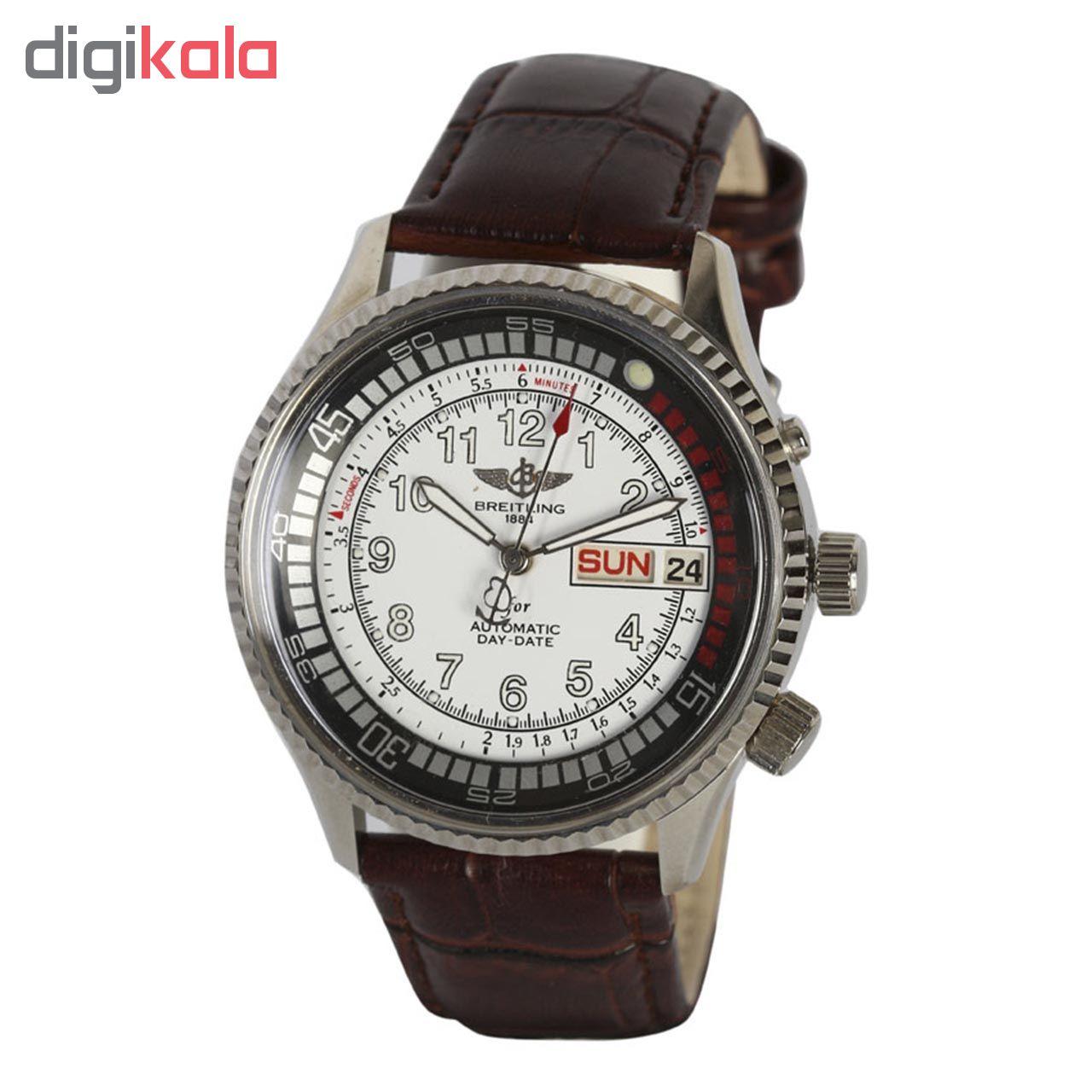 خرید ساعت مچی عقربه ای مردانه مدل 5901