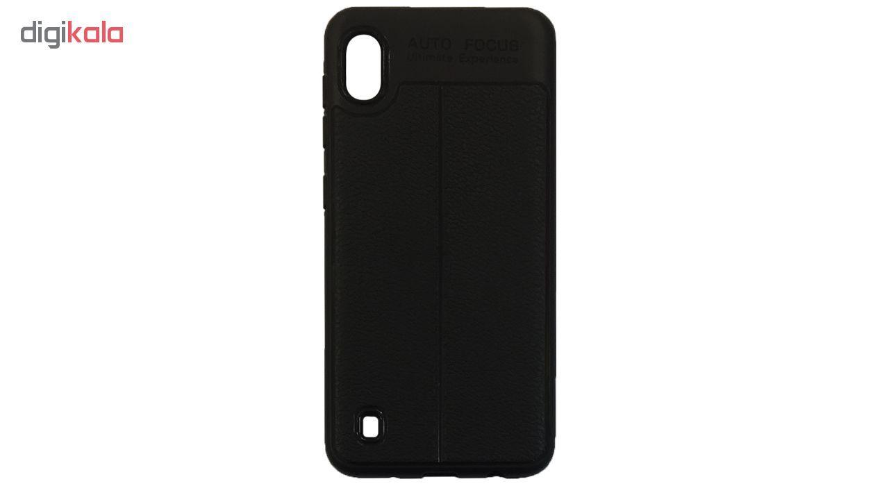 کاور مدل AF-01 مناسب برای گوشی موبایل سامسونگ Galaxy A10 main 1 1