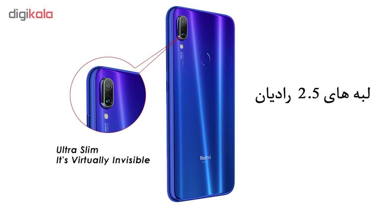 محافظ لنز دوربین هورس مدل UTF مناسب برای گوشی موبایل شیائومی Redmi Note 7 بسته دو عددی main 1 5