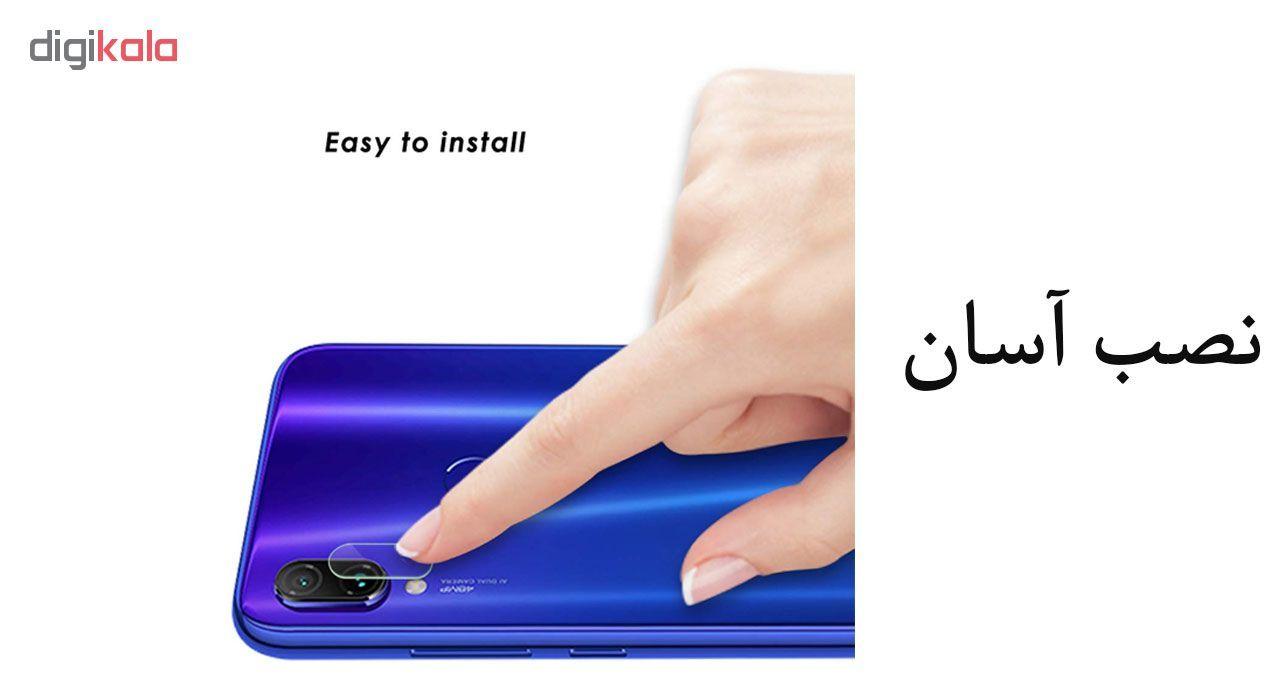 محافظ لنز دوربین هورس مدل UTF مناسب برای گوشی موبایل شیائومی Redmi Note 7 بسته دو عددی main 1 7