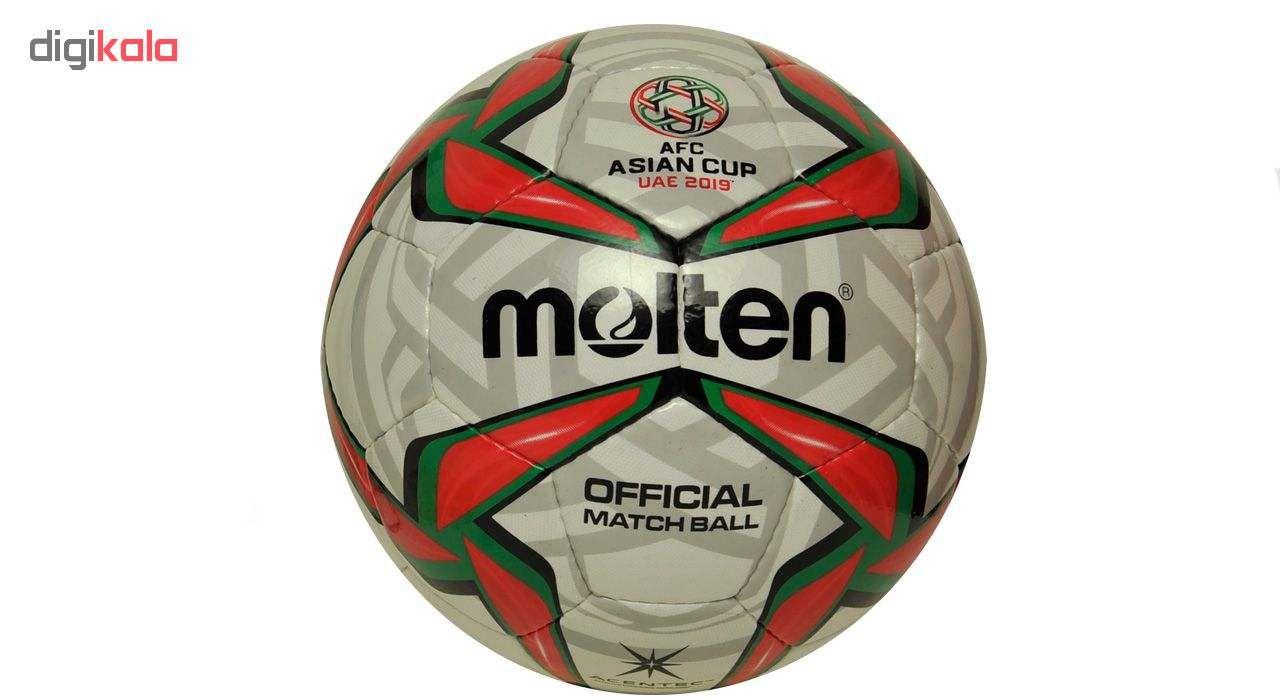 توپ فوتبال مولتن مدل Asian Cup GKI 1140