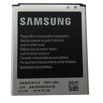 باتری موبایل مدل EB-425161LU ظرفیت 1500 میلی آمپر ساعت مناسب برای گوشی موبایل سامسونگ Galaxy S3 mini