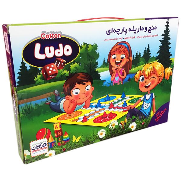 بازی فکری فکرآوران طرح منچ و مارپله مدل Ludo