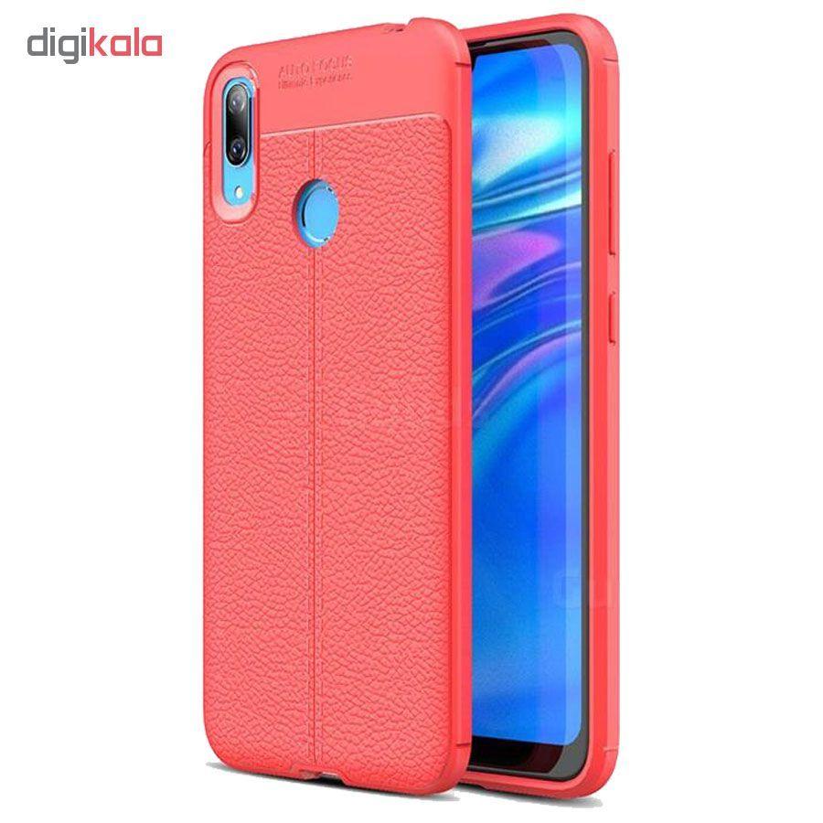 کاور مدل L260 مناسب برای گوشی موبایل هوآوی Y7 PRIME 2019 main 1 2