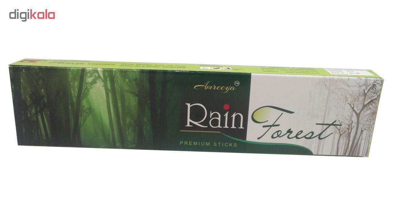 عود آمریا مدل Rain Forest کد 1112
