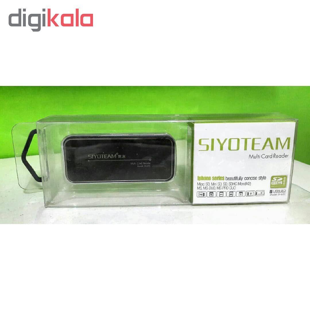 کارت خوان سایوتیم مدل SY-631 main 1 6
