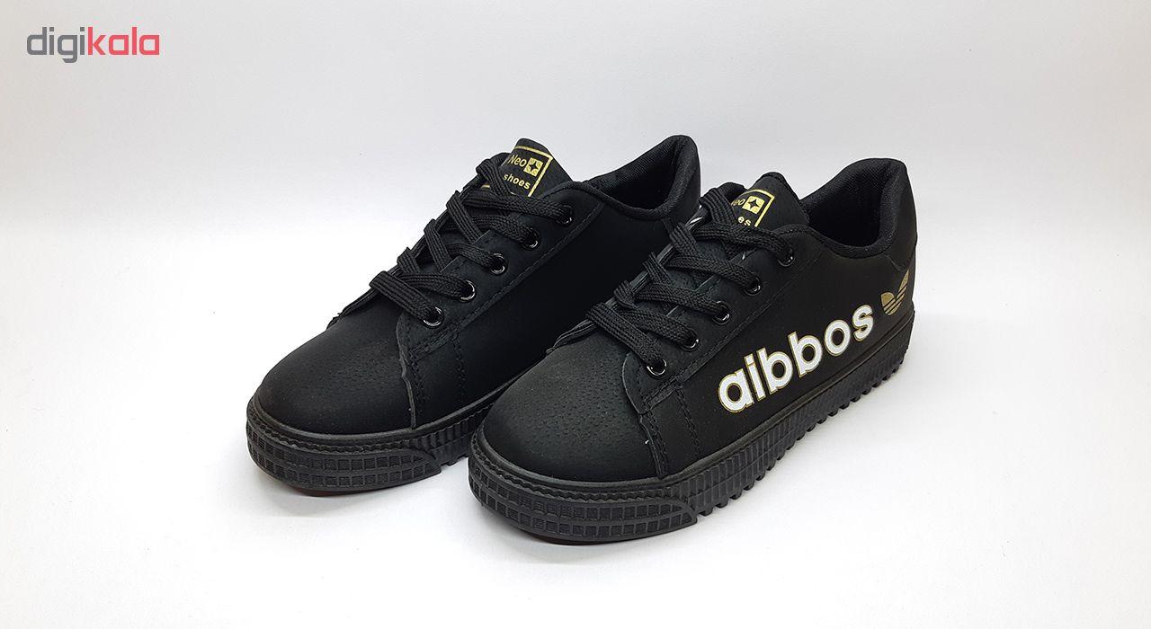 کفش مخصوص پیاده روی دخترانه کد 3102