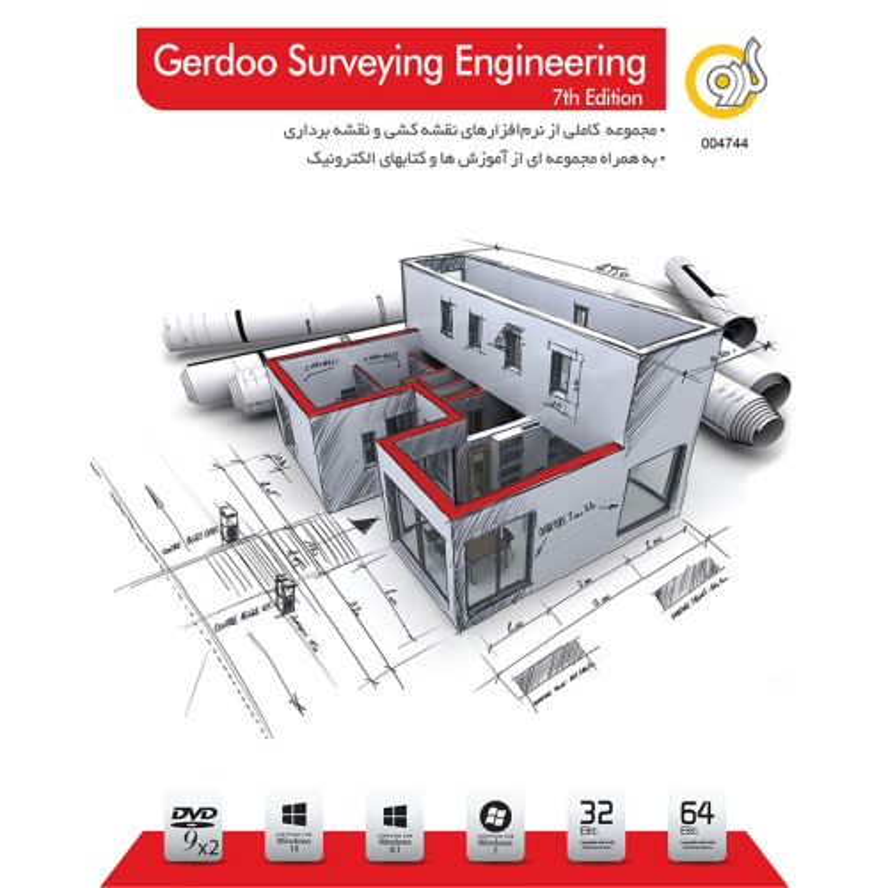 نرم افزار گردو Surveying Engineering 7th Edition