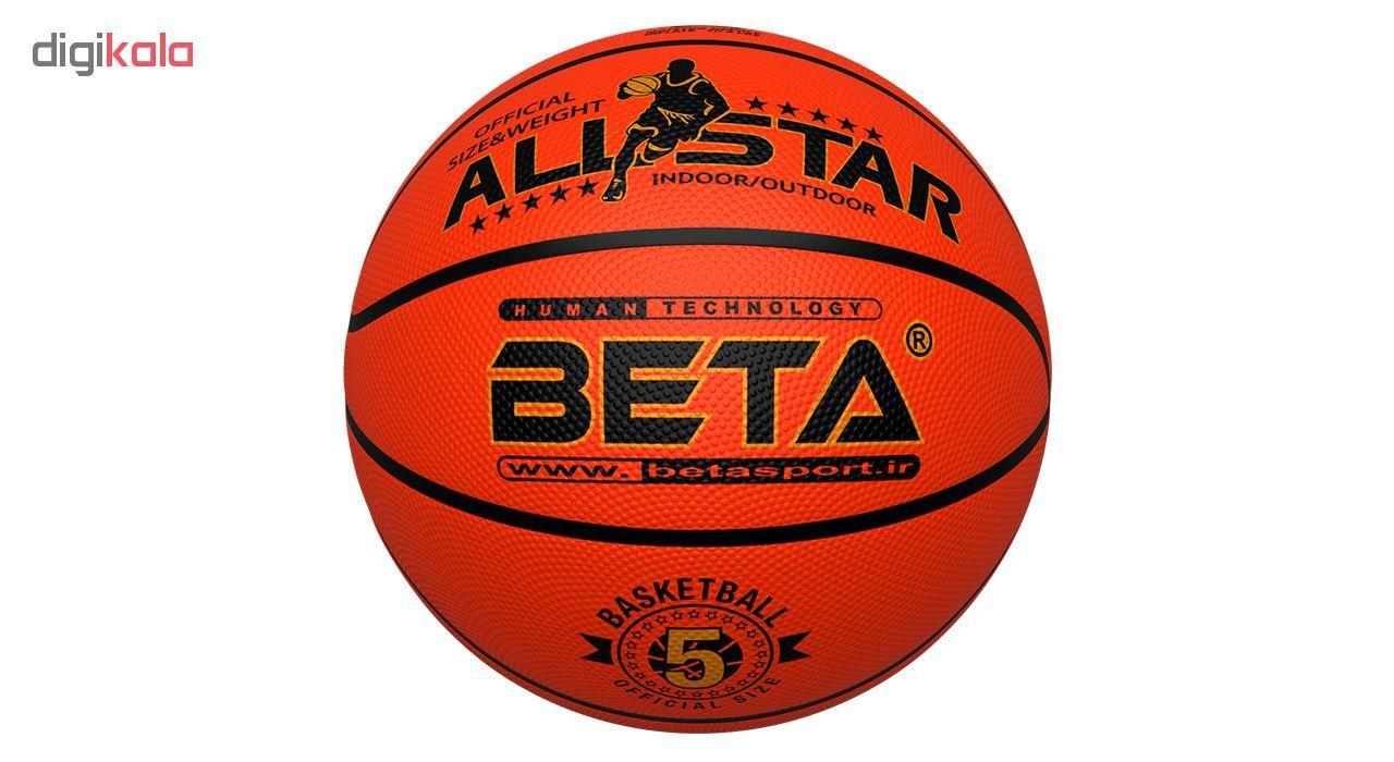توپ بسکتبال بتا مدل PBR5 طرح Champion سایز 5 سایز 5 main 1 1