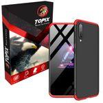 کاور تاپیکس مدل Hard مناسب برای گوشی موبایل سامسونگ Galaxy A50 thumb