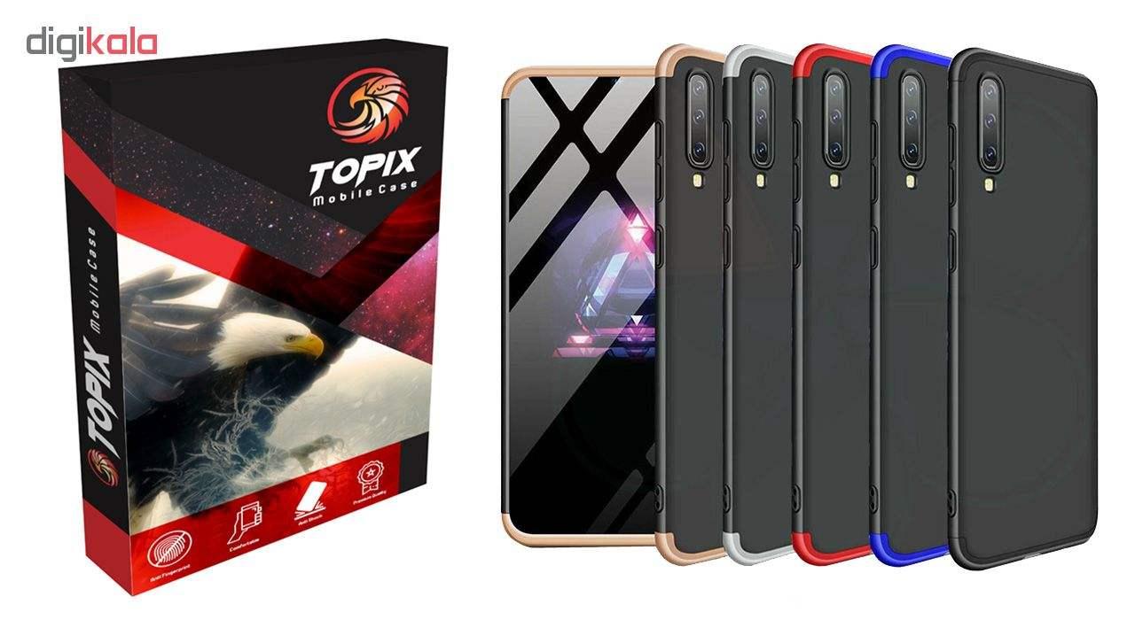 کاور تاپیکس مدل Hard مناسب برای گوشی موبایل سامسونگ Galaxy A50 main 1 2