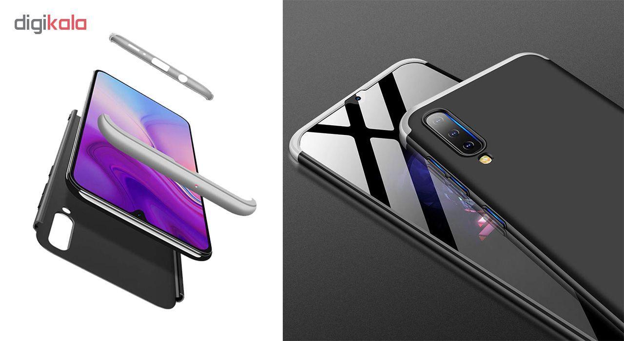 کاور تاپیکس مدل Hard مناسب برای گوشی موبایل سامسونگ Galaxy A50 main 1 5