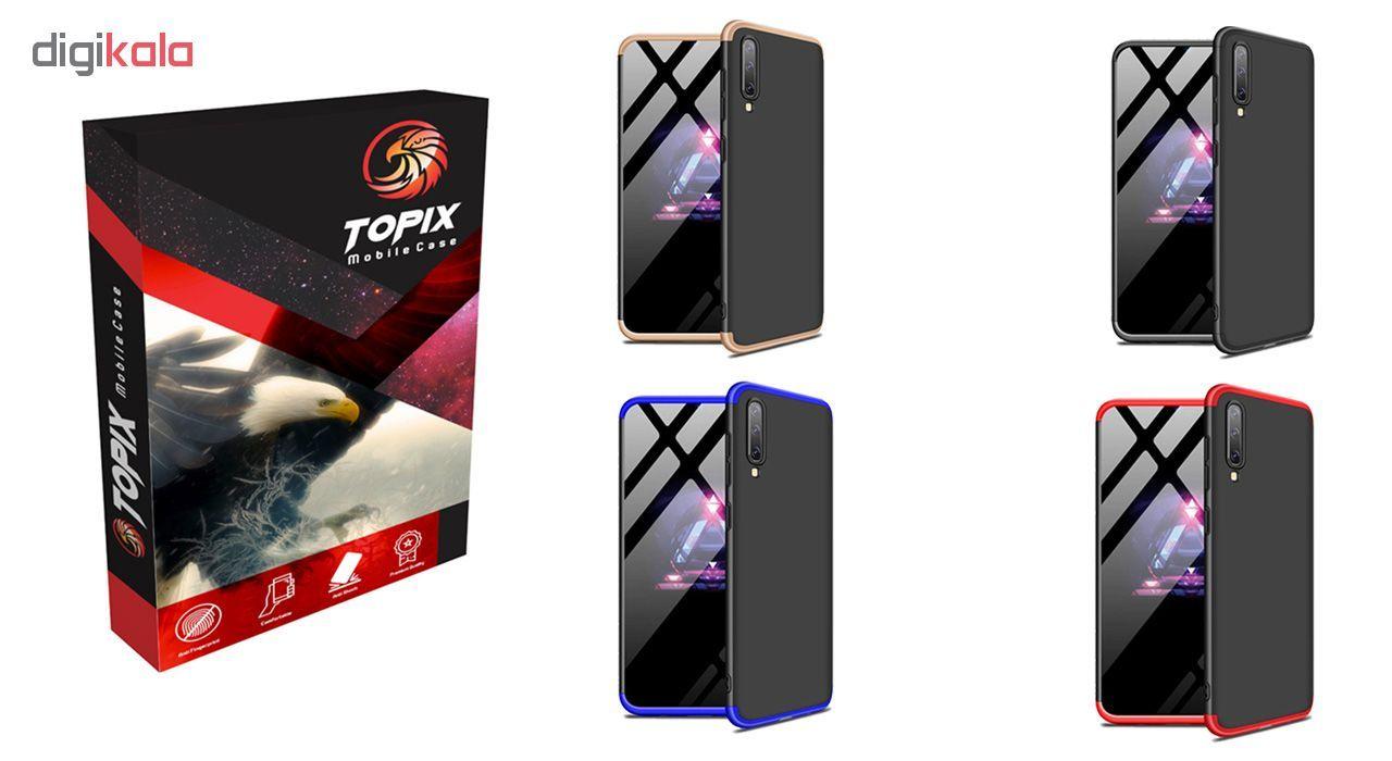 کاور تاپیکس مدل Hard مناسب برای گوشی موبایل سامسونگ Galaxy A50 main 1 6