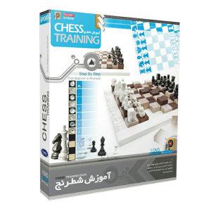 نرم افزار آموزش شطرنج نشر پاناپرداز