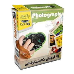 نرم افزار آموزش عکاسی حرفه ای نشر پاناپرداز