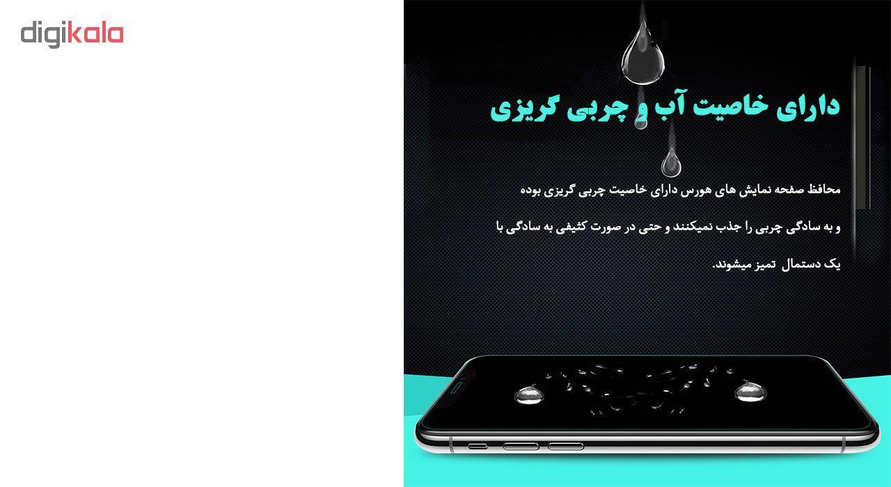 محافظ صفحه نمایش هورس مدل UCC مناسب برای گوشی موبایل سامسونگ Galaxy A50 بسته سه عددی main 1 3