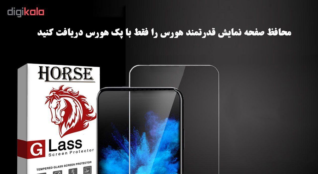محافظ صفحه نمایش هورس مدل UCC مناسب برای گوشی موبایل سامسونگ Galaxy A50 بسته سه عددی main 1 6