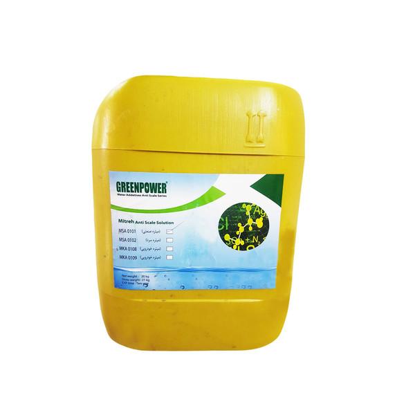 محلول رسوب زدای صنعتی گرین پاور مدل MSA0101 ظرفیت 20 لیتر