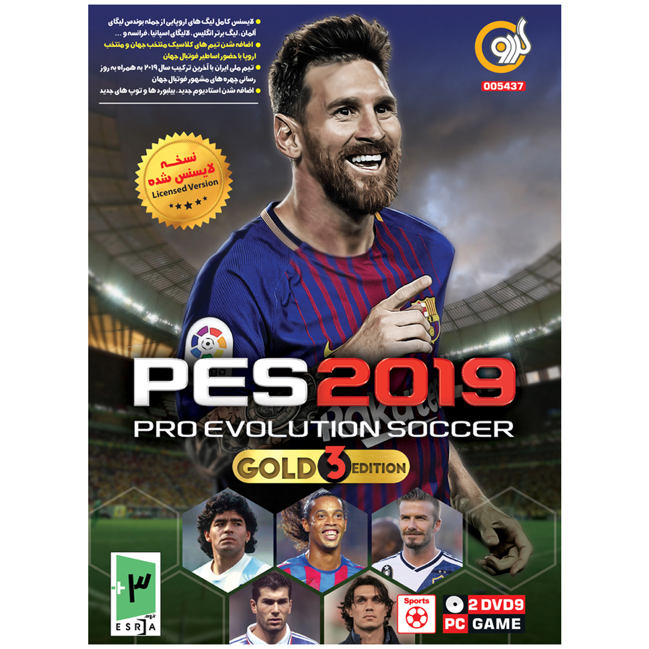 بازی گردو  PES 2019 Pro Evolution Soccer Gold 3 Edition مخصوص PC