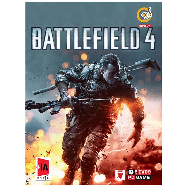 بازی گردو Battlefield 4 مخصوص PC