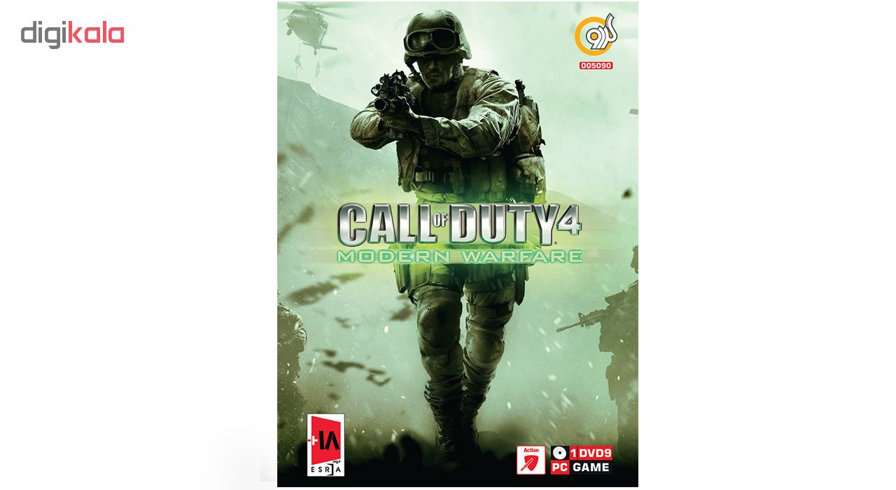 بازی گردو Call of Duty 4 Modern Warfare مخصوص PC