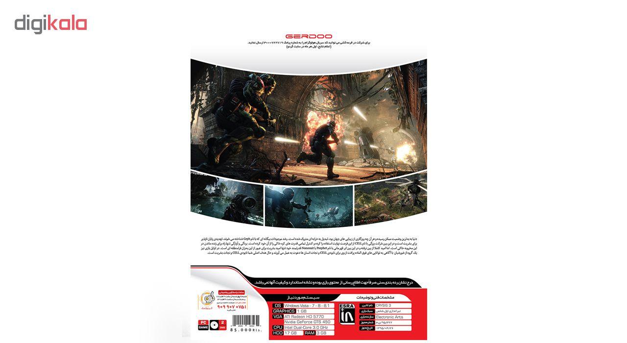 خرید اینترنتی بازی گردو Crysis 3 مخصوص PC اورجینال