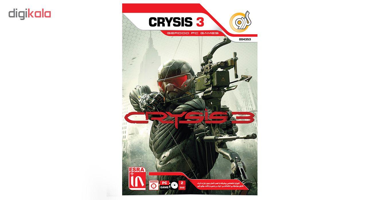 بازی گردو Crysis 3 مخصوص PC