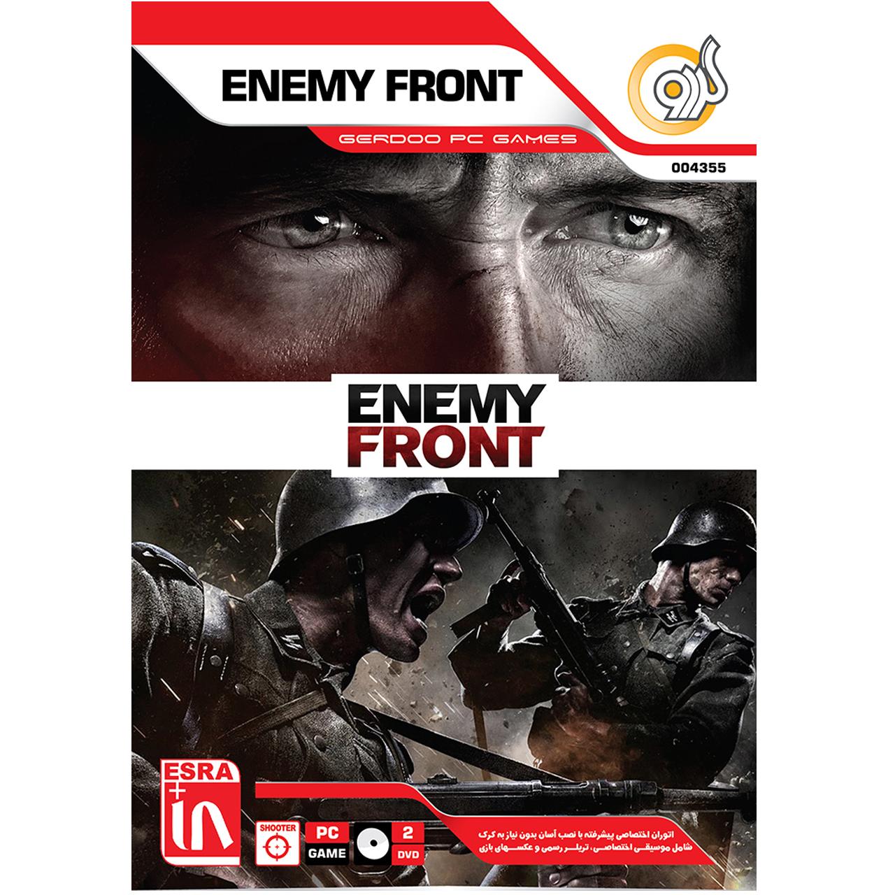 بازی گردو Enemy Front مخصوص PC