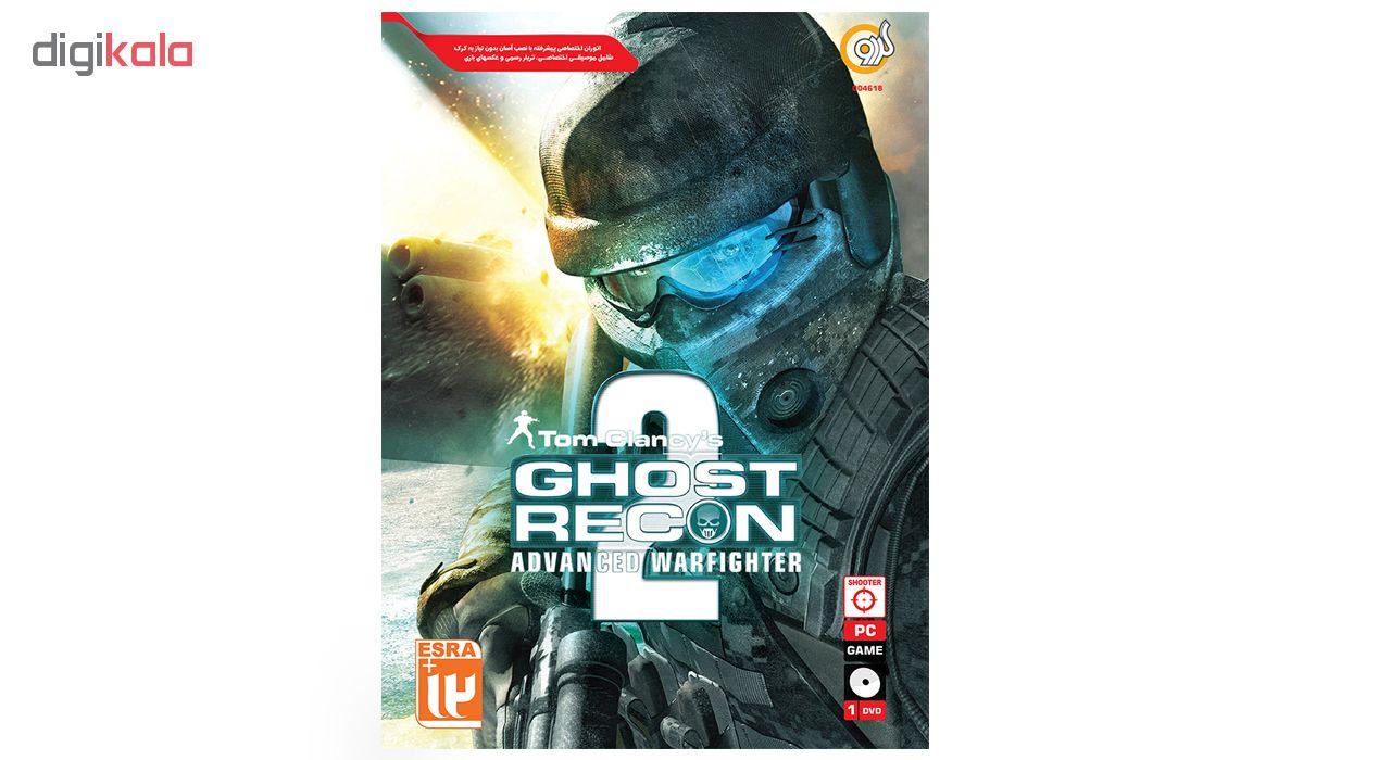 بازی گردو Tom Clancy's Ghost Recon Advanced Warfighter 2 مخصوص PC