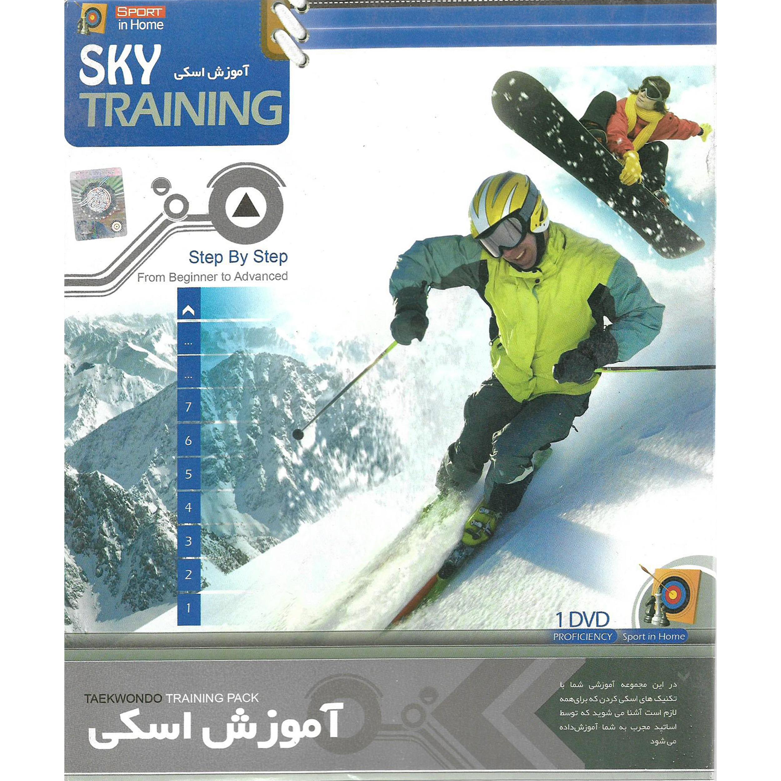 نرم افزار آموزش اسکی نشر پاناپرداز