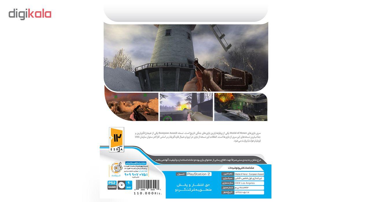 خرید اینترنتی بازی گردو Medal Of Honor European Assault مخصوص PS2 اورجینال